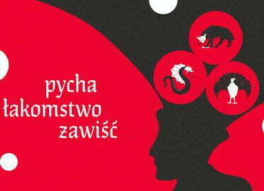 Noc Muzeów 2021 w Gdański Teatr Szekspirowski